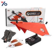 DIY 3 in 1 Style Power Up Electric Paper Plane Mini Airplane Model Flying Conversion Kit Diecasts & Toy Vehicles Children Toys
