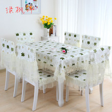 13 Pieces/Set Elegant Lace Table Cloth Set with Chair Cover and Cushion for Wedding Home Decoration Toalha De Mesa Retangular