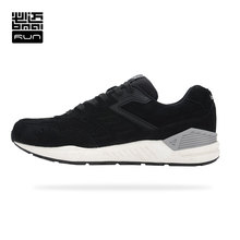 BMAI Man Cushioned Running Shoes Woman Antibacterial Sports Sneakers Athletic Outdoor Sneakers XRHA007(China)