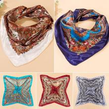 Women's Big Square Silk-Like Imitated Satin Scarf Flower Printing Shawl(China)