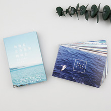 28Pcs/pack The blue of the sea is the color of your eyes Mini LOMO Postcard Letter Envelope Gift Card Set Message Card M0518