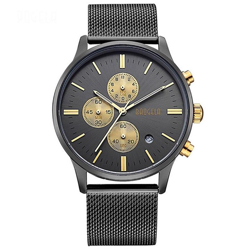 2017 Luxury Fashion Men Watch Quartz Mens Quartz Analog Wrist Delicate Metal Mesh Luxury Business Calendar Watches shope #3005<br>