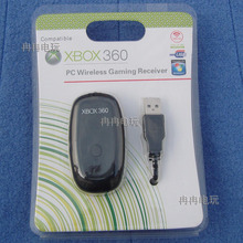PC USB Wireless Gaming Receiver For XBOX 360 Slim XBOX360 White 10pcs/Lot free shipping