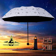 UV sun umbrella dual-purpose sunshade case seventy percent off Baltic black glue umbrella in ancient civilization