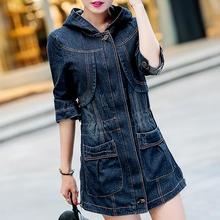 Buy New Fashion Women Coat Long Sleeve Plus Size Hooded Denim Long Trench Coats Loose Hooded Women Winter Coat 3XL for $35.84 in AliExpress store