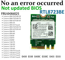 Realtek RTL8723BE 300Mbps 802.11n M2 NGFF Wireless Card Mini PCI E WiFi Adapter + Bluetooth 4.0 for Lenovo E450 E550 E555 Y50