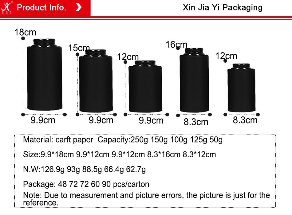 black craft paper1