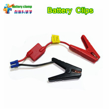 Connector Emergency Jumper Cable Clamp Booster Battery Clips for Universal 12V Car Jump Starter(China)