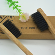 5pcs/lot NO.2 Environmentally  Wood toothbrush novelty bamboo toothbrush soft-bristle capitellum bamboo fibre wooden handle