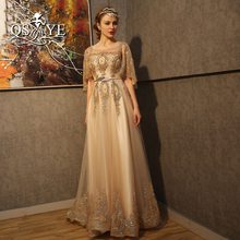 Vestido de fiesta O Neck Luxurious Gold Lace Heavy Beads Evening Dress Arabian Indian Saree Evening Dress with Bolero Jacket