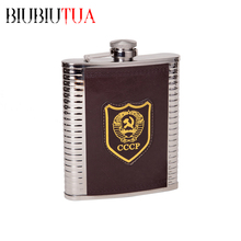 BIUBIUTUA 18oz Stainless Steel Hip Flask Leather Soviet Union CCCP Pattern Outdoor Sports Portable Mini Flask For Alcohol