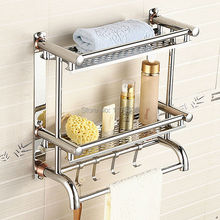 wall mounted stainless steel bathroom towel rack with hooks,double layer shelving,towel rack hardware,Free Shipping J16394(China)