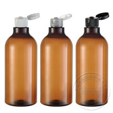 Free Shipping 500ML Brown PET Bottle With Flip Top Cap For Cosmetic Packaging