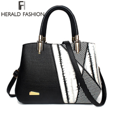 Herald Fasion Women Brand New Design Handbag Black And White Stripe Tote Bag Female Shoulder Bags High Quality PU Leather Purse(China)
