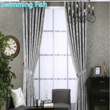 3 Colors New Thicking Chenille Fabric Silver Jacquard Blackout Curtain Drape For Bedroom Window Blind Custom Made(China)