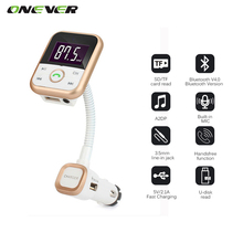 Onever Car Kit Wireless Bluetooth car FM Transmitter With USB Charger MP3 Player Support USB SD Card + 3.5mm line-in jack(China)