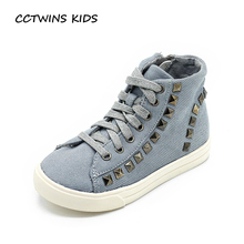 CCTWINS KIDS 2017 Baby Girl Canvas Rivet High Top Sneaker Children Stud Gray Flat Kid Brand Toddler Sport Breathable Shoe F1785