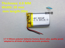 (10pieces/lot) 042030 180 mah lithium-ion polymer battery quality goods quality of CE FCC ROHS certification authority