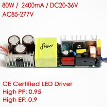 CE Certified Isolated 2400mA 80W DC 20V - 38V Led Driver 10 series 8 parallel led lamp Power Supply AC 110V 277V for LED lights(China)