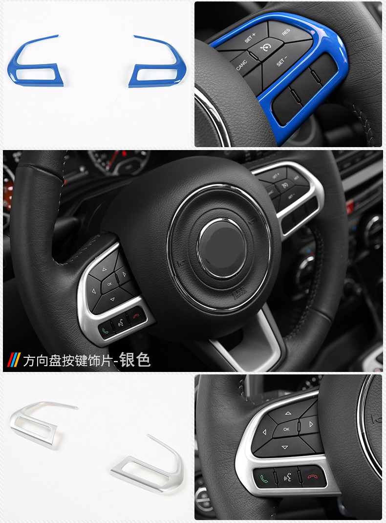 Fit For Jeep Compass 2017-18 Carbon fiber Steering Wheel U Style Decorated Frame