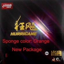 DHS Hurricane3 Provincial Pips-In Table Tennis PingPong Rubber with Orange Sponge New Package(China)