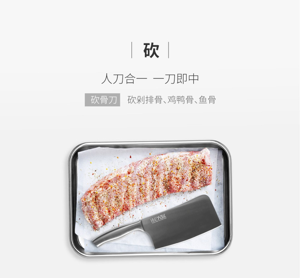 Xiaomi Original Knife (20)