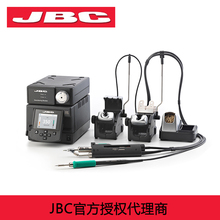 JBC DDSE-2B Digital display soldering iron station Lead free micro computer soldering station