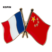 France China Friendship Flag Badge Flag pin 300pcs a lot(China)