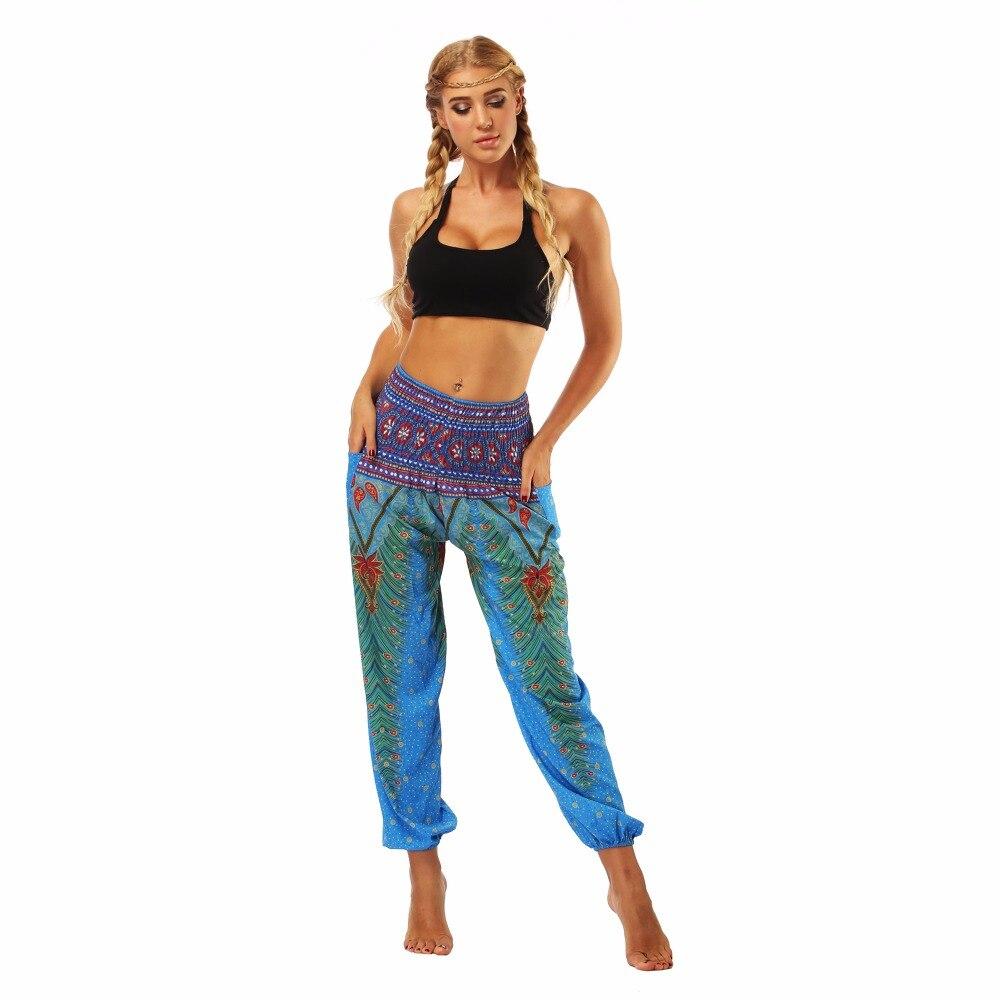 TL002- blue loose yoga pant legging (5)