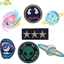 1PCS Army Logo Star Space Alien Patch Badge Cool Cheap Embroidered Biker Patches Eye Iron On Punk Patches For Clothes Stickers