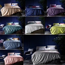 Quality 100%Egyptian Cotton Satin 4Pcs Twin/Full/Queen/King Size Bed Quilt/Duvet/Doona Cover Set Sheet Shams Solid Color 19color