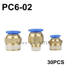 "30pc/lot 6mm to 1/4"" Brass Pneumatic fitting, Brass Fast Coupling Push in Quick Joint Connector, pc6-02"