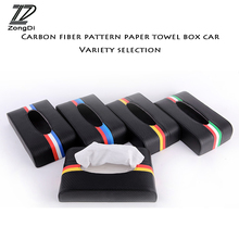 ZD Carbon fiber Auto Car Tissue Boxes Paper Towel for VW Golf 4 7 5 MK4 Mazda 6 cx-5 Peugeot 206 207 208 508 Touareg Tiguan 2017(China)