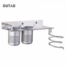 OUTAD Wall Mounted Stainless Steel Hair Dryer Comb Holder Rack Stand Set Storage Organizer Bathroom Accessories with 2 Cups