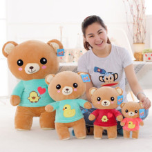 Free Shipping cute wear clothes Rilakkuma plush toys, big hug bear, teddy bear plush dolls, baby toys, lovers gifts 45cm