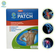 72Pcs KONGDY New Design Joint Knee Neck Pain Relief Chinese Pain Relieving Plaster Rheumatoid Arthritis Pain Patch Body Massager(China)