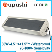 Oupushi 80W amplifier waterproof outdoor column speaker DSD-5080(China)