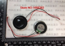 2PCS/LOT Electronic dog GPS navigation speaker / terminal line 1.25 flat 2W / W 8R / Europe 30MM line 10CM