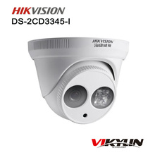 4MP Multi-language Newest CCTV Camera HIK DS-2CD3345-I POE IPC ONVIF Support Waterproof Camera H.265 for Camera Security(China)