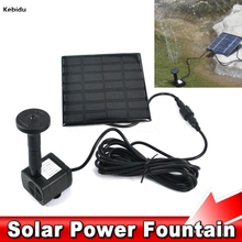Newest Solar Power fountain Kit Brushless Cycle Water Oxygen Supply Pump Submersible Watering Garden Pond Electronic Rockery(China)