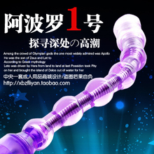 Prostate Massager Top Fashion 2015 New 6 Frequency Vibrating Anal Plug,adult Sex Toys.sex Toys for Women Beads,sex Products Anal