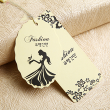 Clothes small accessories pendant inflatable velvet down cotton camelwool silk customize down hang tags/ labels garment tags