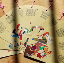12pcs/lot Trendy Hot Sale National Minority Pattern Paper Book Mark Chinese Style Creative School Office Stationery Supplies WZ