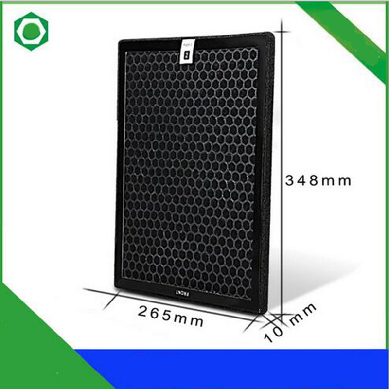 34.8*26.5*1cm Air Purifier PartsActivated Carbon Filter For Hisense KJ7088/X/KJ6088H/ KJ7099H Air Purifier<br>