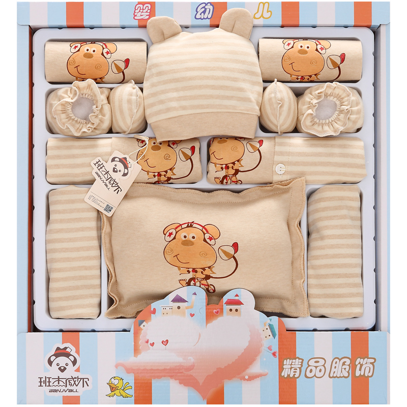 16pcs/Set newborn baby boy girl clothes Colorful Cloud series clothing for babies<br>