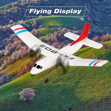 FX-802 2.4G 2CH Remote Control Airplanes Glider 310mm Wingspan EPP Micro Indoor RC Airplane Flying Aircraft Toys Model RTF(China)