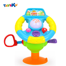 Emulational Driving Steering Wheel Toy With Music, Driving Sound Early Educational Toys for Kids Gifts