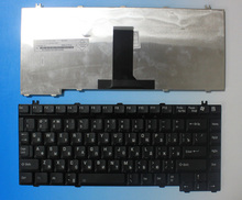 Free shipping Laptop keyboards for Toshiba Satellite A10 A20 A30 A50 A60 A65 M40 russian Black MP-034366SU-9301(China)