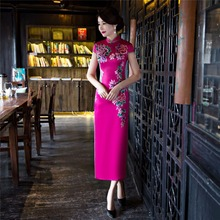 Buy Fashion Chinese Style Long Cheongsam New Arrival Women's Rayon Dress Elegant Qipao Vestidos Size S M L XL XXL XXXL 189734 for $37.80 in AliExpress store