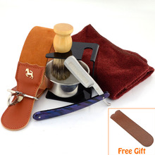 7Pcs Men Wet Shaving Set Straight Razor Leather Strop Stand Bowl Bush Soap Towel